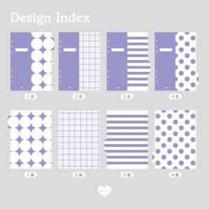 デザインインデックス(オーキッド) システム手帳