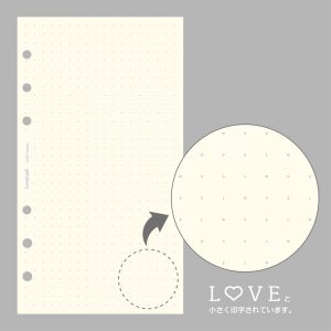 LOVE罫線リフィル(バイブル)
